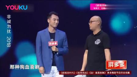 非诚勿扰:最作女嘉宾,几句话引全场爆笑,姜振宇:我不会要你的