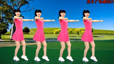 夏季跳一支粤语歌曲《健身广场舞》,排汗排毒排湿气