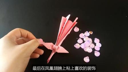 太漂亮了!折纸凤凰美出新高度,折法原来这么简单,看完就会