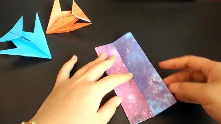 一张纸给孩子折个纸飞机玩,简单好折,儿童手工折纸飞机