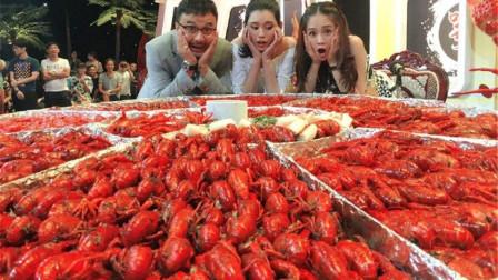 万人龙虾宴,门票只要150,3万吃货解决40吨龙虾,吃完就后悔