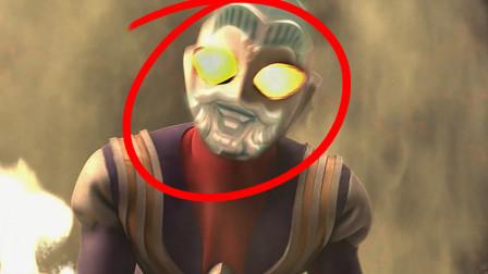 奥特之王只是迪迦的一个替身而已,怪不得他总是不露面!