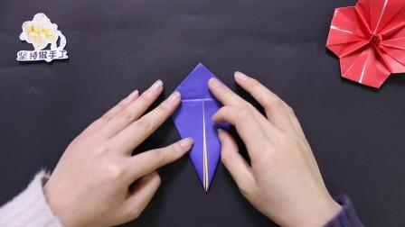 你以为这是一朵花?其实它是用折纸做的旋转陀螺