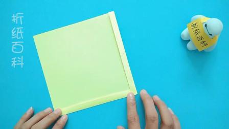 简单可爱的牛奶盲盒折纸,一张纸就能做出来,手工DIY折纸视频教程