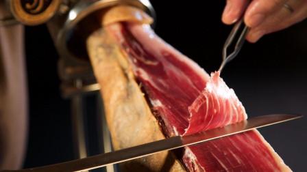 西班牙超级火腿,3万一根,切片就能生吃,土豪才吃得起!