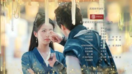 借一束光_电视剧大宋少年志插曲