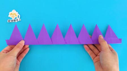 漂亮的折纸皇冠,简单几步就能完成,戴在头上很漂亮
