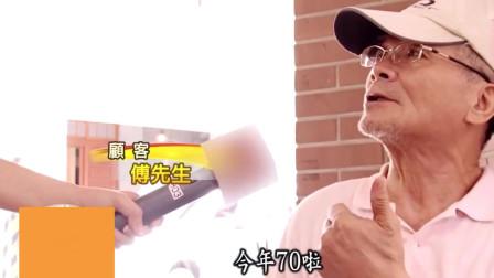 台湾美食:大妈开店卖鱿鱼汤60年,一碗汤只放6块鱿鱼,客人从15岁吃到70岁