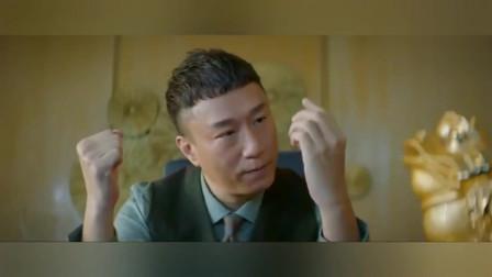 黄渤找孙红雷借钱这段承包我一年的笑点,没见过这借钱