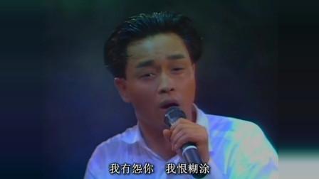 早期的张国荣现场演唱《爱慕》,爆发力实在太强了!