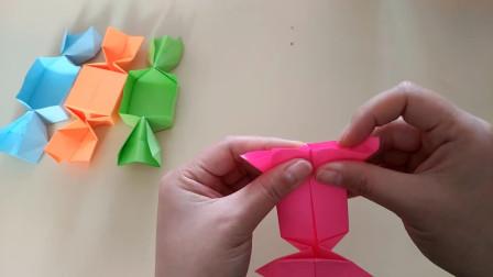 简单漂亮的糖果收纳盒折纸,女生都喜欢的小盒子,手工折纸视频