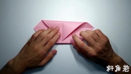 桃心的折法,心形折法,爱心折法 折纸视频 折纸教程