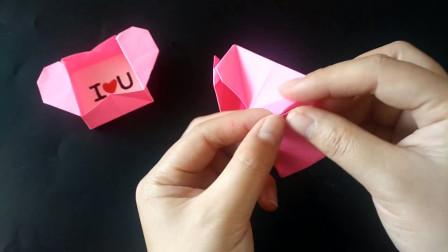 一张纸教你折出漂亮的心形收纳盒,简单易学,用来收纳小物品