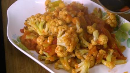 西红柿炒花菜怎么做好吃?教给你做法,家常美食!