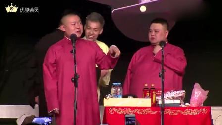 岳云鹏和观众拍大合影,没有自拍杆现场借,孙越:拍完发微博