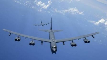 B52轰炸机现身伊朗近海,挂满导弹曾等候白宫命令