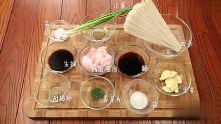 顶级厨房:葱油拌面在南方是必备的美食,怎么做才最正宗呢?看看刘一帆操作。