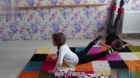 体操姐妹花在家训练 妈妈严厉监督 太不容易了