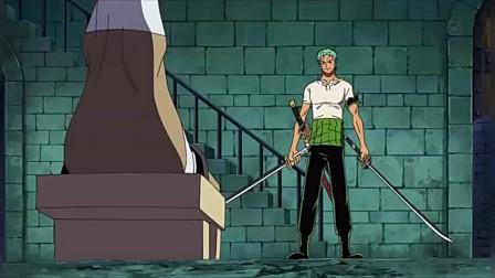 海贼王中最精彩的一次剑术对决,索隆与龙马的巅峰对决