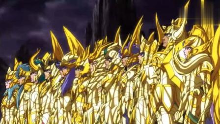 圣斗士星矢:当12黄金圣斗士穿上圣衣会发生什么?路基直接吓跑了!