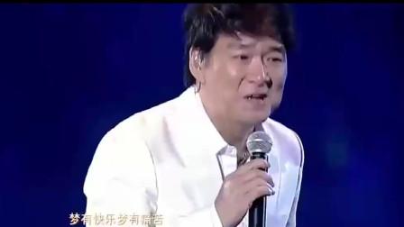 周华健重现97版《天龙八部》主题曲《难念的经》,满是童年记忆
