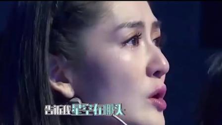时隔17年,张柏芝与任贤齐首度同台,一首《星语星愿》唱哭谢娜