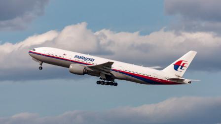 马航MH370完好无损,前美空军:飞机藏于非洲!家属连夜奔赴