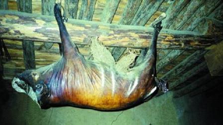 四川扎坝美食臭猪肉,存放30年有人出价56万购买,却惨遭拒绝!