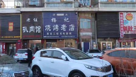 哈尔滨这家10平方米苍蝇小店,一大碗美食才15元,你看像什么