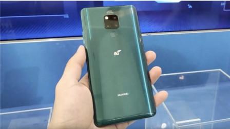 华为发布双卡双模5G手机   OPPO发布屏下摄像头技术【潮资讯】
