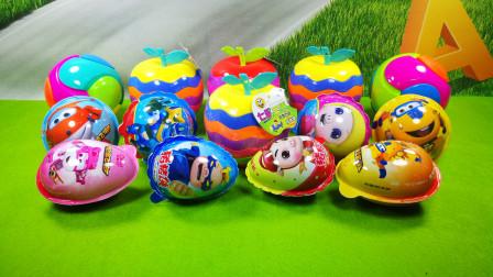 猪猪侠奇趣蛋与七彩苹果里的新奇玩具分享