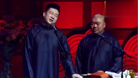 张鹤伦一首神曲《斗地主》,爆笑程度不输五环,网友:你太骚了!