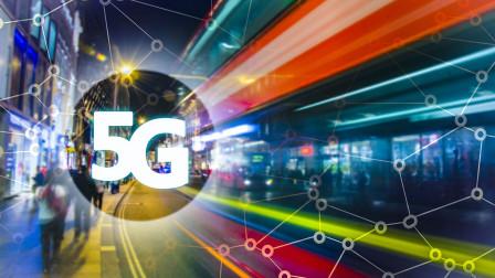 什么时候买5G手机合适?移动的答案让人意外