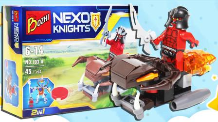 未来骑士团积木 炎魔上将的猛兽坐骑 拼装玩具 鳕鱼乐园