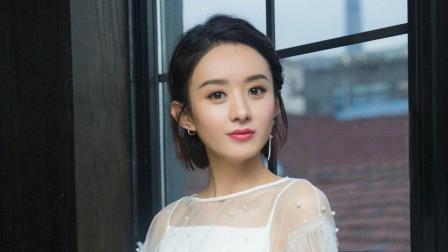 八卦:赵丽颖评价儿童疑遭侵犯事件:等待真相!