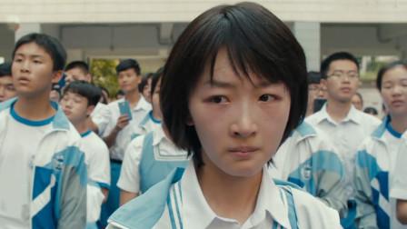 林俊杰新歌上线,为电影《少年的你》献唱主题曲,却因歌词被喷?