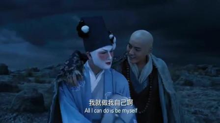 西游伏妖篇:唐僧��八戒你知道�怎么做吧,八戒:我就做我自己啊!