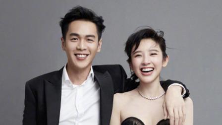 头条:张若昀唐艺昕宣布结婚:就这样笑一辈子吧