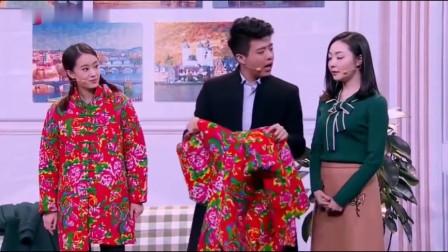 何欢两千块钱给美女买件衣服,没想到和表姐张小斐在村买的是同款