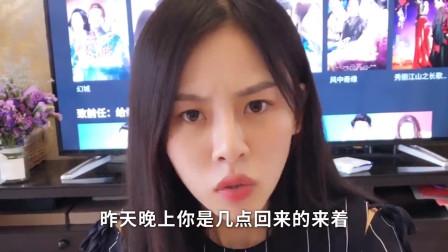 祝晓晗:闺女用把柄威胁老爸,可是做的太过分了,难怪老爸狗急跳墙!