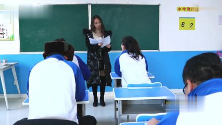 老师上课点名,不料学生全是明星名字,老师都点不下去了