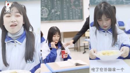 吃货小仙女:吃川味凤爪,爆米花,薯片,看着好想吃啊!!!!!