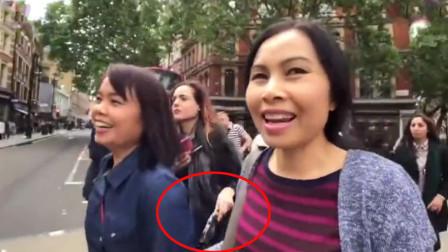泰国女子伦敦街头自拍 意外录下自己钱包被偷全过程