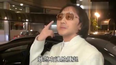 香港江湖猛人上海仔半岛酒店被袭 10多门生保护出院 非常镇定