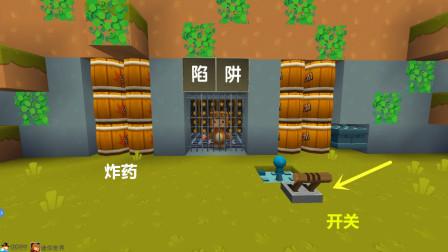 迷你世界:邻居小表弟偷西瓜,终于被我抓到了,要不要点炸药桶?