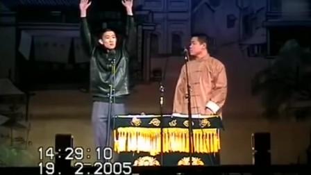 当年曹云金和岳云鹏一起说相声, 看着就心疼小岳岳!