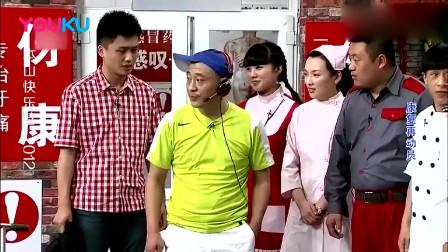 乡村爱情故事:千万不能让赵四演小品,我一分钟笑了20次,脸都疼了!