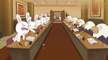 那年那兔那些事:兔子鹰酱面向可怕,白象打招呼,吓的香蕉都掉了