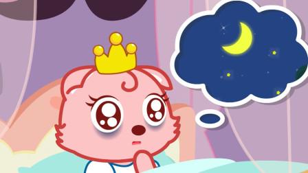 猫小帅故事公主的愿望