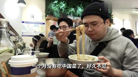 韩国人吃掉5个鸡蛋灌饼不够还要一份凉面,这是有多喜欢中国美食!